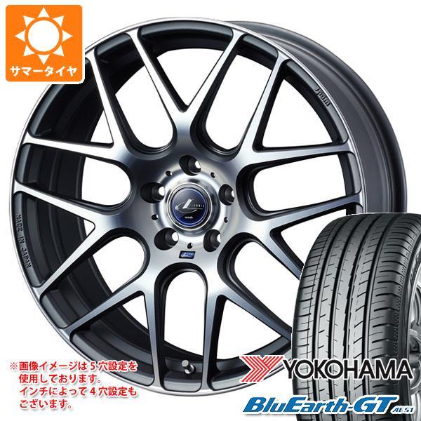 サマータイヤ 165/55R15 75V ヨコハマ ブルーアースGT AE51 レオニス ナヴィア 06 4.5-15 タイヤホイール4本セット
