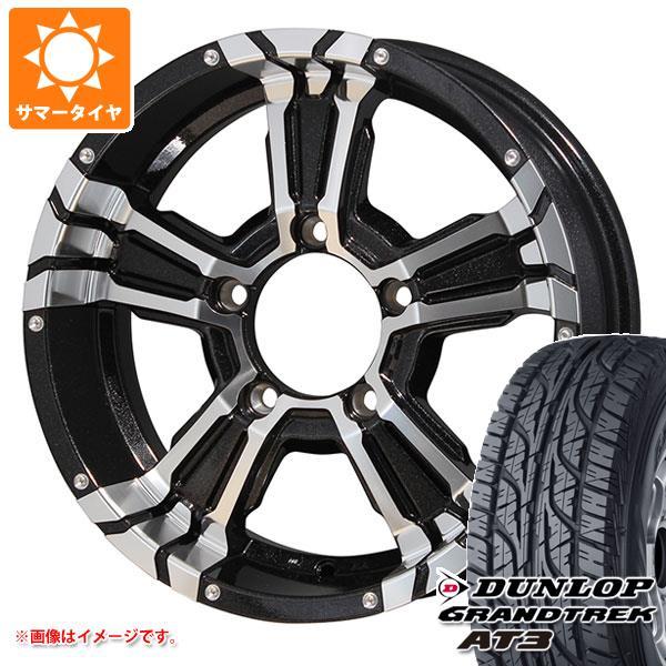 サマータイヤ 215/70R16 100S ダンロップ グラントレック AT3 ブラックレター ナイトロパワー クロスクロウ ジムニー専用 5.5-16 タイヤホイール4本セット