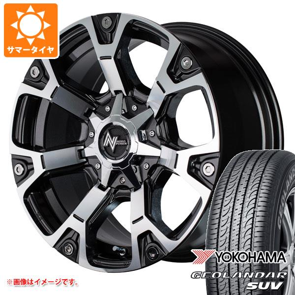 サマータイヤ 245/65R17 107H ヨコハマ ジオランダーSUV G055 ナイトロパワー ウォーヘッド 7.0-17 タイヤホイール4本セット