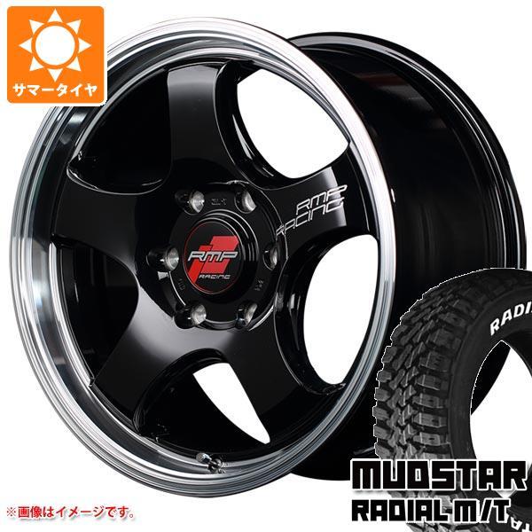 ハイエース 200系専用 サマータイヤ マッドスター ラジアル M/T 215/70R16 100T ホワイトレター RMP レーシング R05HC 6.5-16 タイヤホイール4本セット