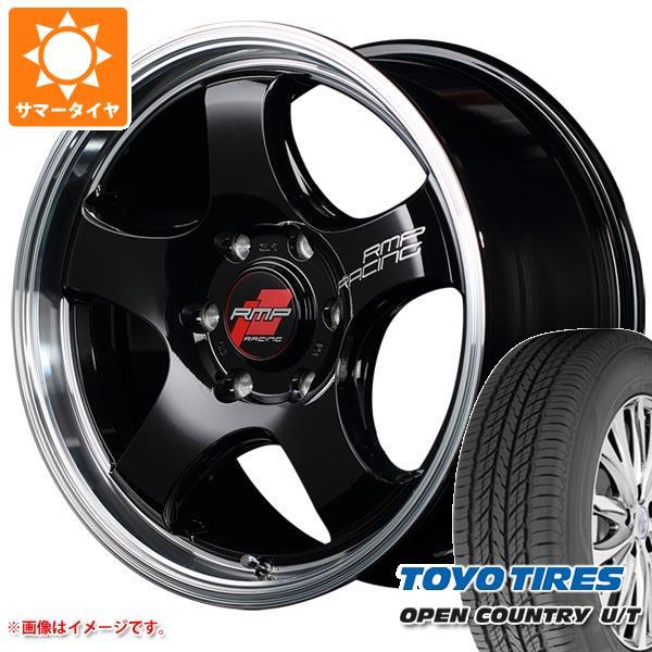 ハイエース 200系専用 サマータイヤ トーヨー オープンカントリー U/T 215/70R16 100H RMP レーシング R05HC 6.5-16 タイヤホイール4本セット