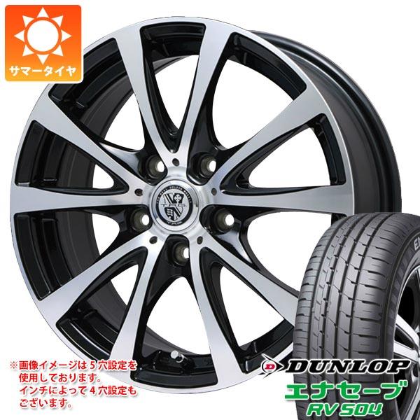 サマータイヤ 205/60R16 92H ダンロップ エナセーブ RV504 TRG-BAHN XP 6.5-16 タイヤホイール4本セット