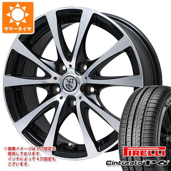 サマータイヤ 195/65R15 91V ピレリ チントゥラート P6 TRG-BAHN XP 6.0-15 タイヤホイール4本セット