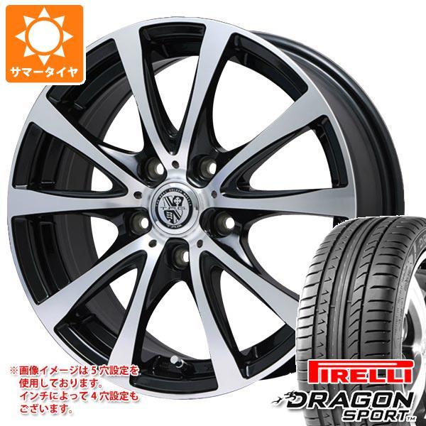 サマータイヤ 225/45R18 95W XL ピレリ ドラゴン スポーツ TRG-BAHN XP 7.5-18 タイヤホイール4本セット