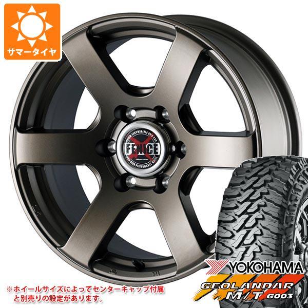 サマータイヤ 285/70R17 121/118Q ヨコハマ ジオランダー M/T G003 ブラックレター ドゥオール フェニーチェ クロス XC6 MBR 8.0-17 タイヤホイール4本セット