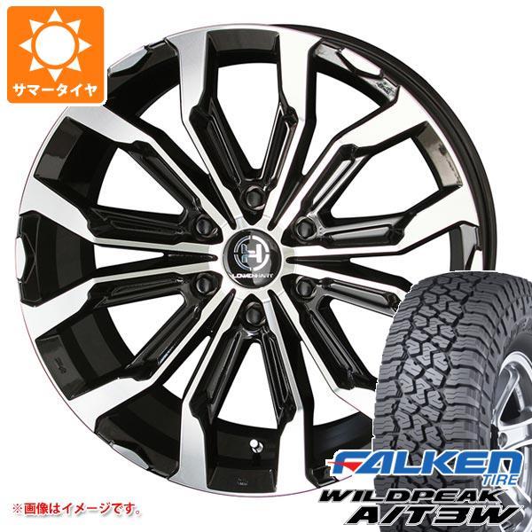 サマータイヤ 285/55R20 122/119Q ファルケン ワイルドピーク A/T3W レーベンハート GXL106 8.5-20 タイヤホイール4本セット
