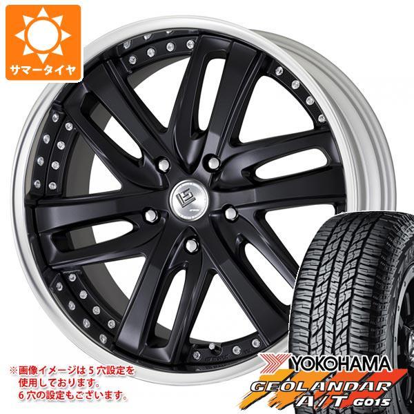 サマータイヤ 285/55R20 122/119S ヨコハマ ジオランダー A/T G015 ブラックレター LS ブライトリング SUV 8.5-20 タイヤホイール4本セット