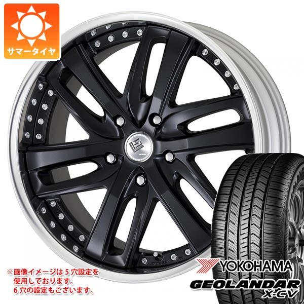 サマータイヤ 265/50R20 111W XL ヨコハマ ジオランダー X-CV G057 LS ブライトリング SUV 8.5-20 タイヤホイール4本セット