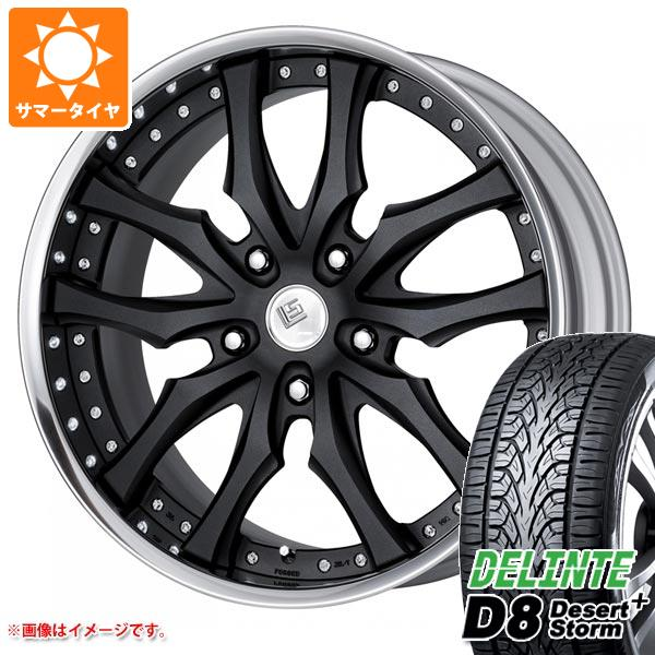 サマータイヤ 265/40R22 110V XL デリンテ D8 デザートストームプラス LS パラゴン SUV 8.5-22 タイヤホイール4本セット