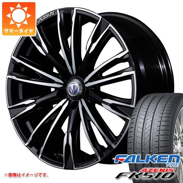 サマータイヤ 235/45R18 98Y XL ファルケン アゼニス FK510 レイズ ベルサス ストラテジーア ルチアーナ 7.0-18 タイヤホイール4本セット