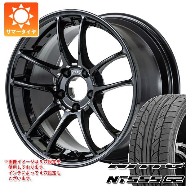 サマータイヤ 225/45R17 94W XL ニットー NT555 G2 レイズ トゥーブラザーズレーシング イタル-010 9.0-17 タイヤホイール4本セット