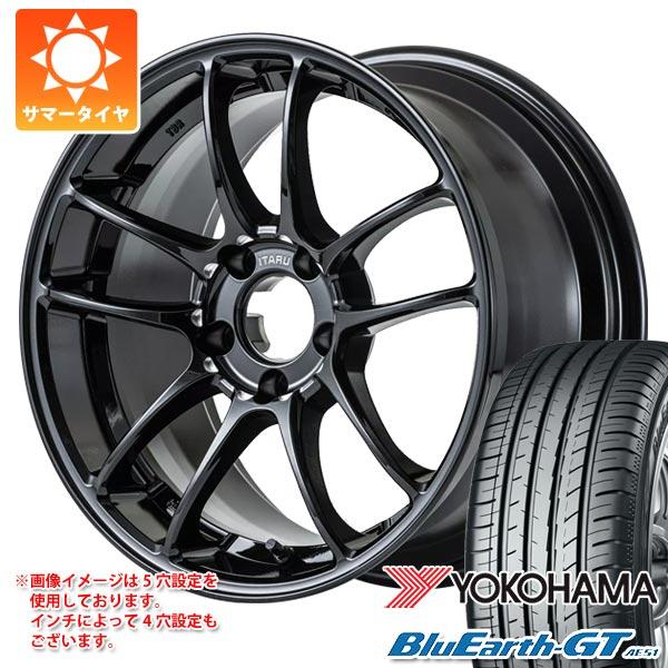 サマータイヤ 185/65R15 88H ヨコハマ ブルーアースGT AE51 レイズ トゥーブラザーズレーシング イタル-010 7.0-15 タイヤホイール4本セット