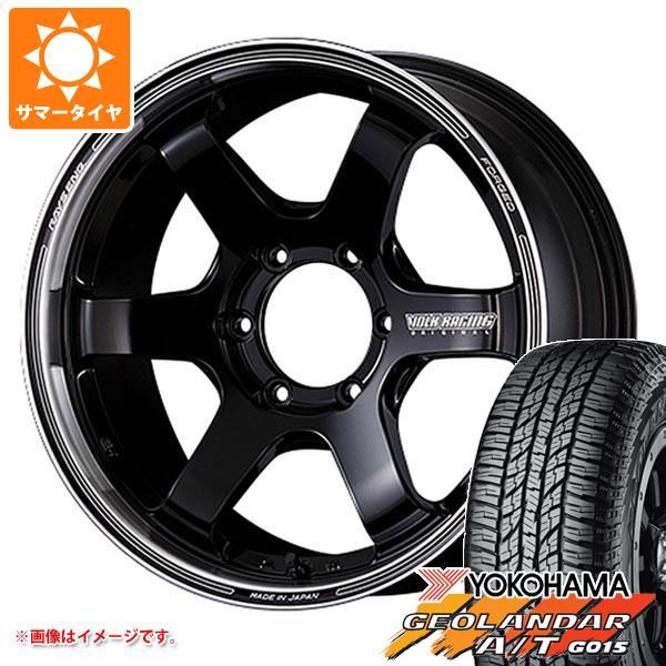 サマータイヤ 265/60R18 110H ヨコハマ ジオランダー A/T G015 ブラックレター レイズ ボルクレーシング TE37SB ツアラー 8.0-18 タイヤホイール4本セット