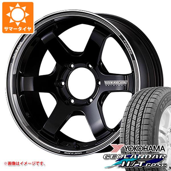 サマータイヤ 265/60R18 110H ヨコハマ ジオランダー H/T G056 ブラックレター レイズ ボルクレーシング TE37SB ツアラー 8.0-18 タイヤホイール4本セット