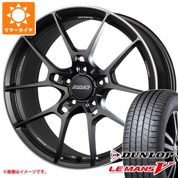サマータイヤ 245/45R19 98W ダンロップ ルマン5 LM5 レイズ ボルクレーシング G025 8.5-19 タイヤホイール4本セット