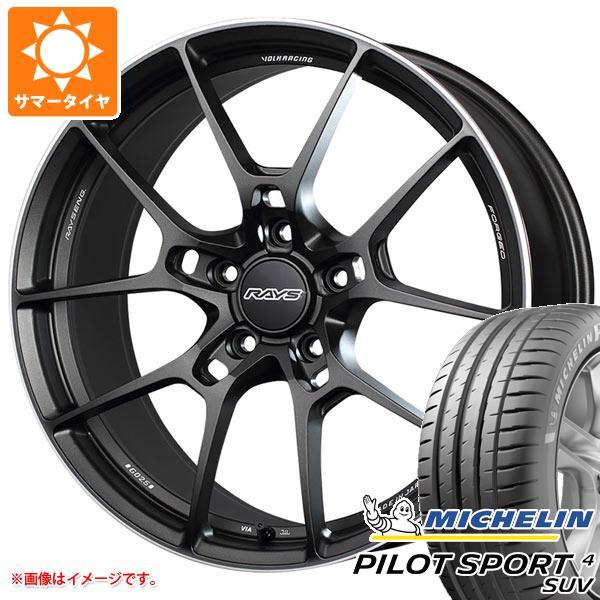 正規品 サマータイヤ 235/50R19 99V ミシュラン パイロットスポーツ4 SUV レイズ ボルクレーシング G025 8.0-19 タイヤホイール4本セット