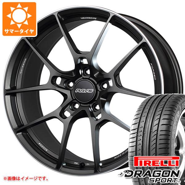 正規品 サマータイヤ 245/45R19 102Y XL ピレリ ドラゴン スポーツ レイズ ボルクレーシング G025 8.5-19 タイヤホイール4本セット