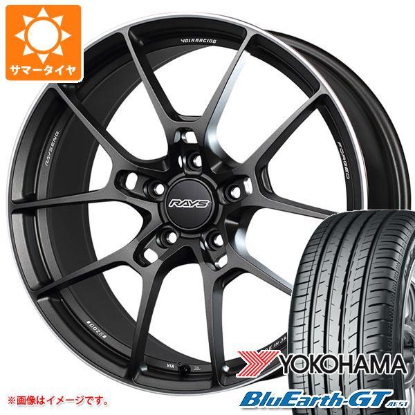 サマータイヤ 245/45R19 98W ヨコハマ ブルーアースGT AE51 レイズ ボルクレーシング G025 8.5-19 タイヤホイール4本セット