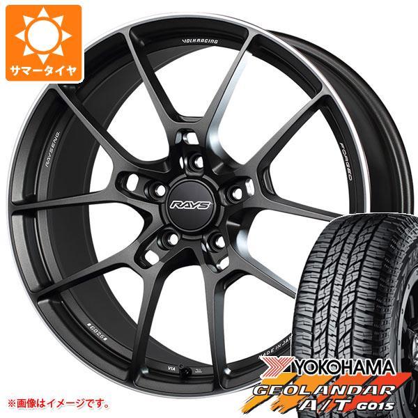 サマータイヤ 235/55R19 105H XL ヨコハマ ジオランダー A/T G015 ブラックレター レイズ ボルクレーシング G025 8.0-19 タイヤホイール4本セット