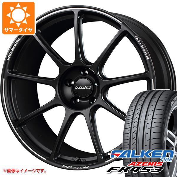 サマータイヤ 245/35R21 96Y XL ファルケン アゼニス FK453 レイズ ボルクレーシング GT090 9.0-21 タイヤホイール4本セット