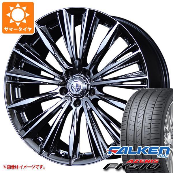 サマータイヤ 235/45R18 98Y XL ファルケン アゼニス FK510 レイズ ベルサス ストラテジーア ヴォウジェ 7.0-18 タイヤホイール4本セット