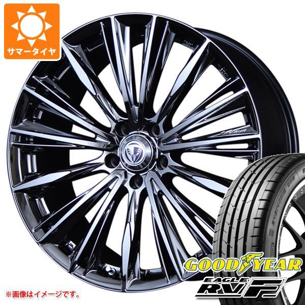 サマータイヤ 205/50R17 93V XL グッドイヤー イーグル RV-F レイズ ベルサス ストラテジーア ヴォウジェ 7.0-17 タイヤホイール4本セット