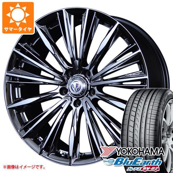 サマータイヤ 215/45R18 93W XL ヨコハマ ブルーアース RV-02 レイズ ベルサス ストラテジーア ヴォウジェ 7.0-18 タイヤホイール4本セット