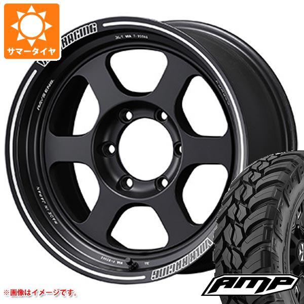 サマータイヤ 285/70R17 126Q 10PR AMP マッドテレーンアタック M/T レイズ ボルクレーシング TE37XT 8.5-17 タイヤホイール4本セット