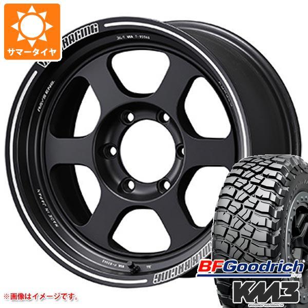 正規品 サマータイヤ 275/70R18 125/122Q BFグッドリッチ マッドテレーン T/A KM3 レイズ ボルクレーシング TE37XT 8.0-18 タイヤホイール4本セット