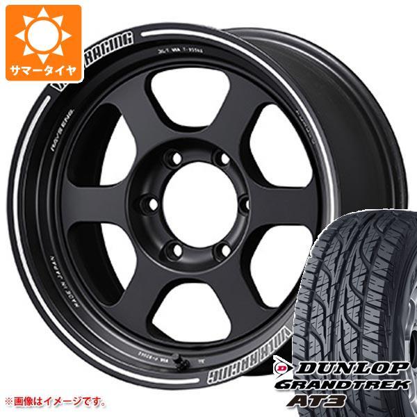 サマータイヤ 265/60R18 110H ダンロップ グラントレック AT3 ブラックレター レイズ ボルクレーシング TE37XT 8.0-18 タイヤホイール4本セット