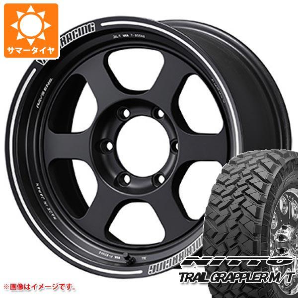 サマータイヤ 265/70R17 121Q ニットー トレイルグラップラー M/T レイズ ボルクレーシング TE37XT 8.0-17 タイヤホイール4本セット