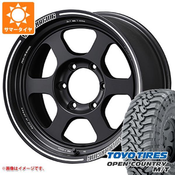 サマータイヤ 265/70R17 121P トーヨー オープンカントリー M/T ブラックレター レイズ ボルクレーシング TE37XT 8.0-17 タイヤホイール4本セット
