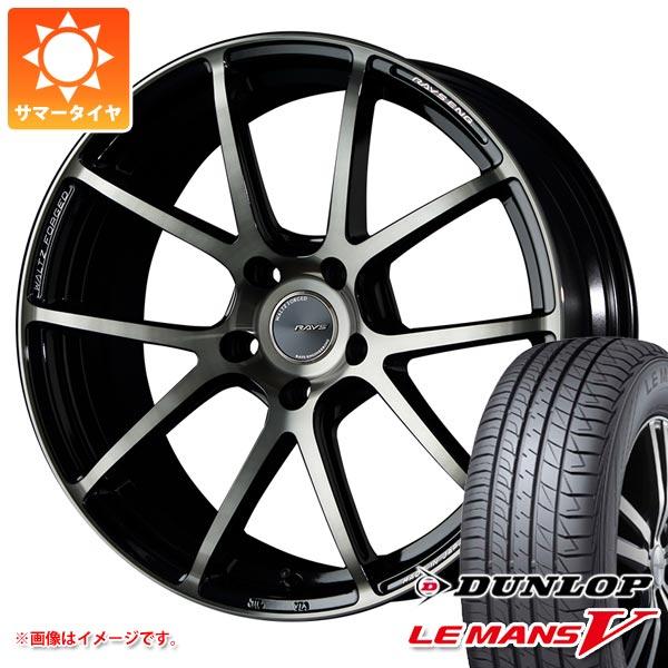 サマータイヤ 235/50R18 97W ダンロップ ルマン5 LM5 レイズ ヴァルツ フォージド S5-R 8.0-18 タイヤホイール4本セット