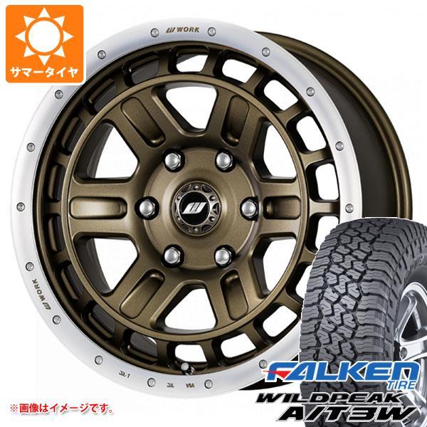 サマータイヤ 235/70R16 109T XL ファルケン ワイルドピーク A/T3W クラッグ T-グラビック 2 7.0-16 タイヤホイール4本セット