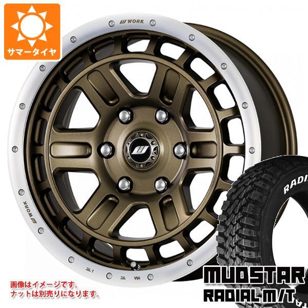 ハイエース 200系専用 サマータイヤ マッドスター ラジアル M/T 215/65R16 109/107R ホワイトレター クラッグ T-グラビック 2 タイヤホイール4本セット