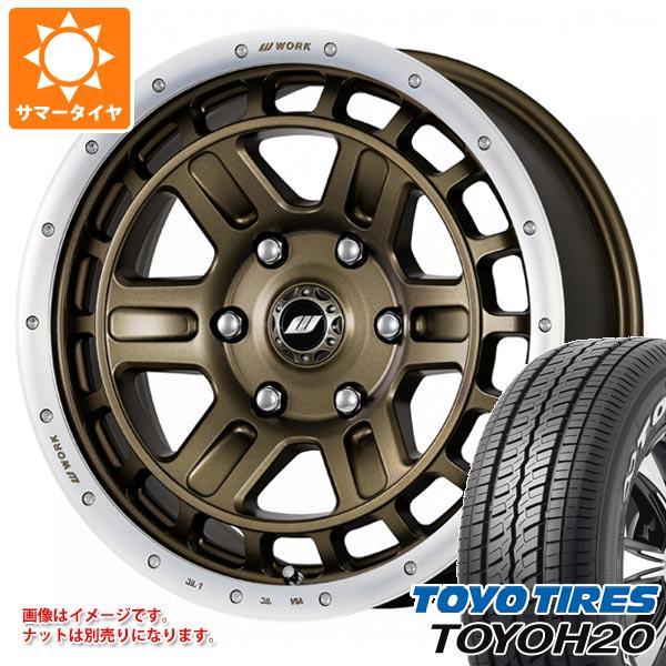 ハイエース 200系専用 サマータイヤ トーヨー H20 215/65R16C 109/107R ホワイトレター クラッグ T-グラビック 2 タイヤホイール4本セット