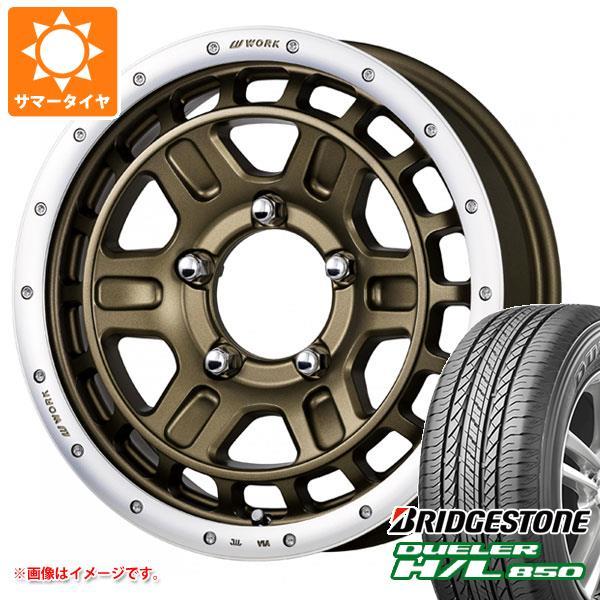 ジムニーシエラ専用 サマータイヤ ブリヂストン デューラー H/L850 215/70R16 100H クラッグ T-グラビック 2 タイヤホイール4本セット