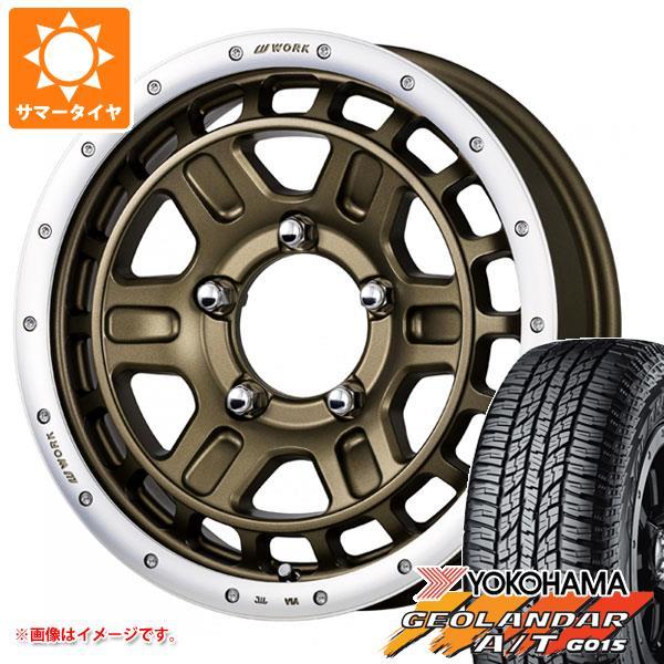 サマータイヤ 215/70R16 100H ヨコハマ ジオランダー A/T G015 ブラックレター クラッグ T-グラビック 2 ジムニーシエラ専用 5.5-16 タイヤホイール4本セット