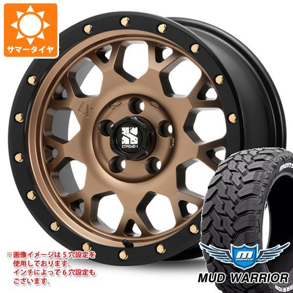 サマータイヤ 265/65R17 120/117Q モンスタ マッドウォーリアー ホワイトレター エクストリームJ XJ04 MB 8.0-17 タイヤホイール4本セット