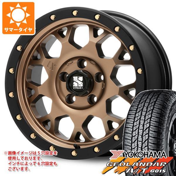 サマータイヤ 265/75R16 123/120R ヨコハマ ジオランダー A/T G015 アウトラインホワイトレター MLJ エクストリームJ XJ04 7.0-16 タイヤホイール4本セット