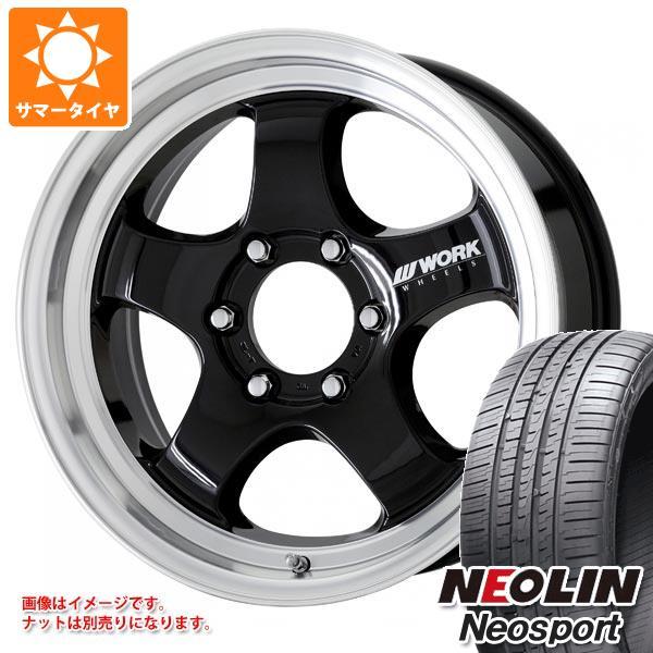 ハイエース 200系専用 サマータイヤ ネオリン ネオスポーツ 225/35R20 93Y XL エクストラップ S1HC 8.0-20 タイヤホイール4本セット