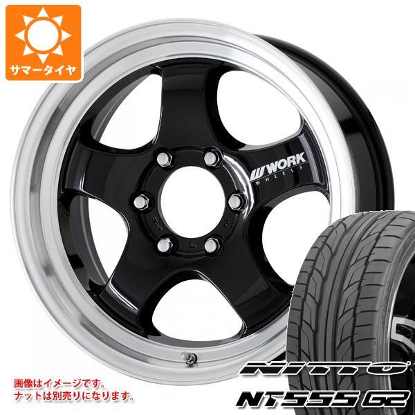 ハイエース 200系専用 サマータイヤ ニットー NT555 G2 225/35R20 90W XL エクストラップ S1HC 8.0-20 タイヤホイール4本セット