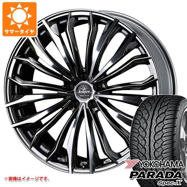 サマータイヤ 235/55R20 102V ヨコハマ パラダ スペック-X PA02 クレンツェ フェルゼン 358エボ 8.5-20 タイヤホイール4本セット