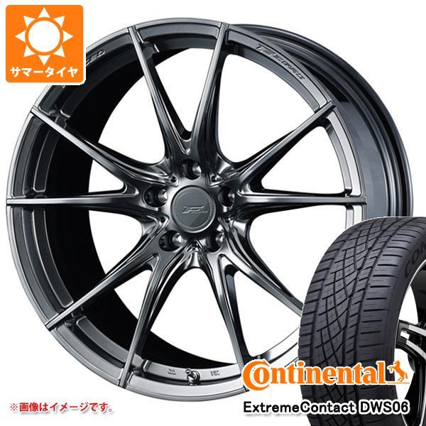 サマータイヤ 235/55R19 105W XL コンチネンタル エクストリームコンタクト DWS06 F ゼロ FZ-2 8.0-19 タイヤホイール4本セット
