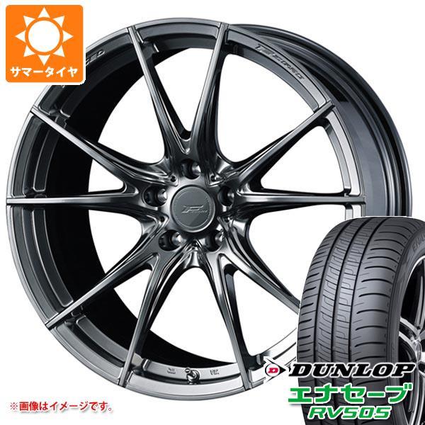 サマータイヤ 245/45R19 98W ダンロップ エナセーブ RV505 F ゼロ FZ-2 8.0-19 タイヤホイール4本セット