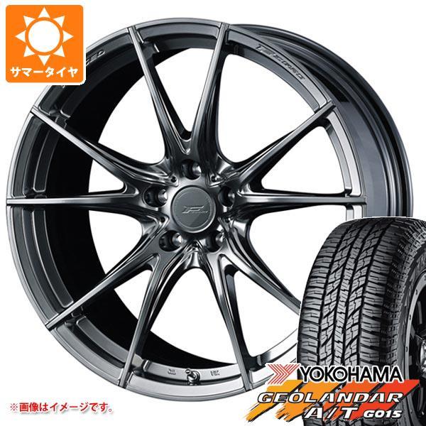 サマータイヤ 235/55R19 105H XL ヨコハマ ジオランダー A/T G015 ブラックレター F ゼロ FZ-2 8.0-19 タイヤホイール4本セット