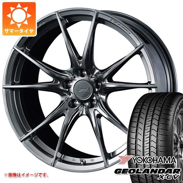 サマータイヤ 235/55R19 105W XL ヨコハマ ジオランダー X-CV G057 F ゼロ FZ-2 8.0-19 タイヤホイール4本セット