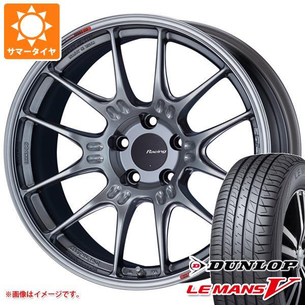 【正規品】 サマータイヤ 235/40R19 96W XL ダンロップ 235/40R19 XL ルマン5 LM5 ルマン5 エンケイ レーシング GTC02 8.0-19 タイヤホイール4本セット, 小平市:a21c68f0 --- adaclinik.com