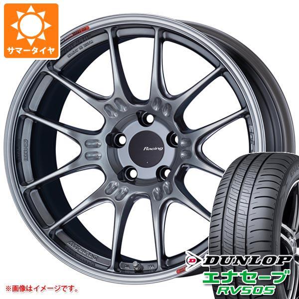 サマータイヤ 215/45R17 91W XL ダンロップ エナセーブ RV505 ENKEI エンケイ レーシング GTC02 7.5-17 タイヤホイール4本セット