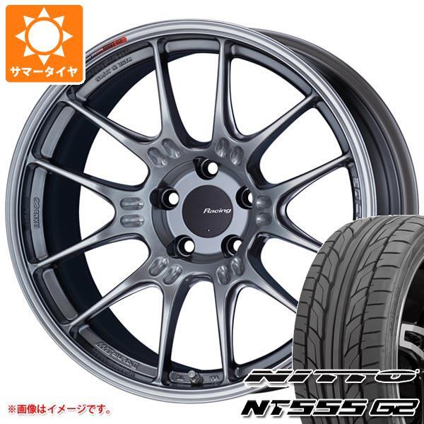 サマータイヤ 205/45R17 88W XL ニットー NT555 G2 ENKEI エンケイ レーシング GTC02 7.5-17 タイヤホイール4本セット